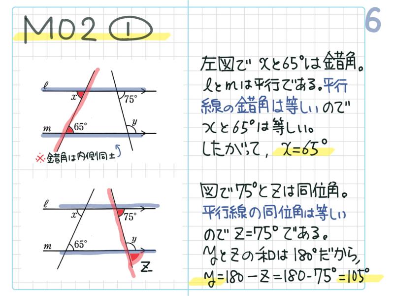 f:id:takase_hiroyuki:20161106074206p:plain