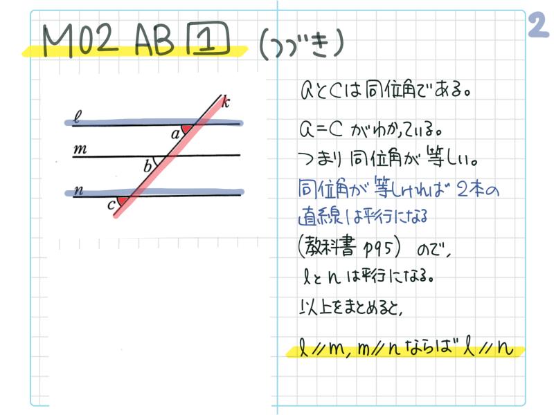 f:id:takase_hiroyuki:20161106081235p:plain