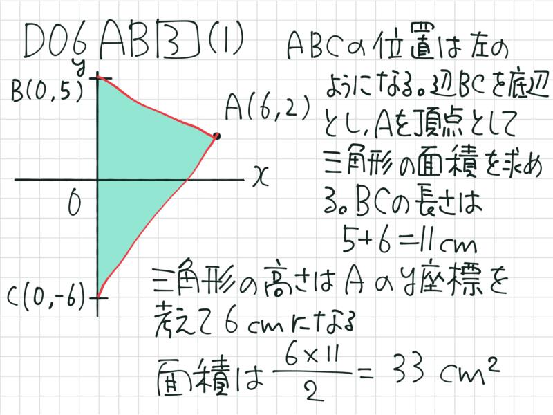 f:id:takase_hiroyuki:20161106081516p:plain