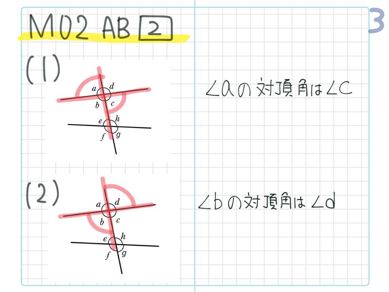 f:id:takase_hiroyuki:20161106081822p:plain