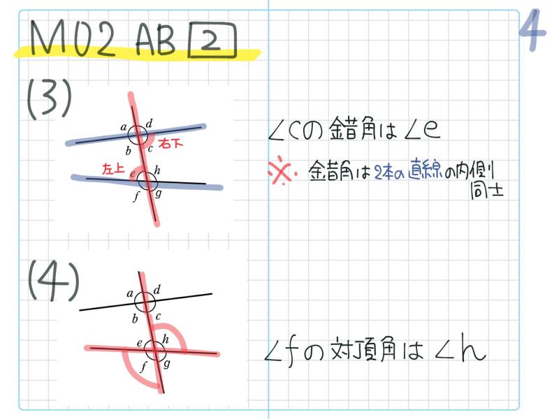 f:id:takase_hiroyuki:20161106081823p:plain