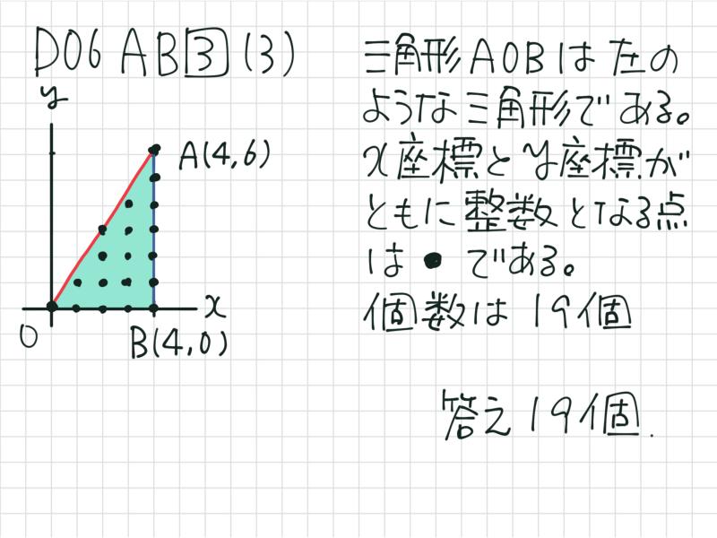 f:id:takase_hiroyuki:20161106081953p:plain