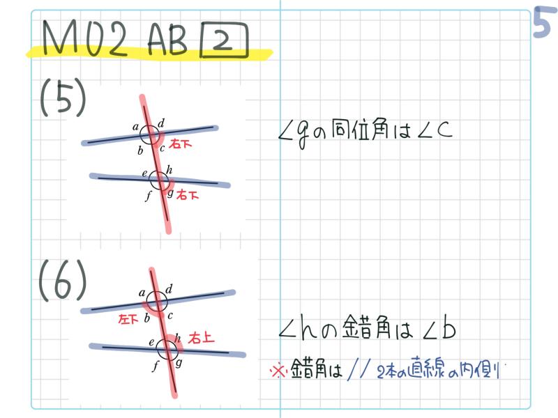 f:id:takase_hiroyuki:20161106083243p:plain