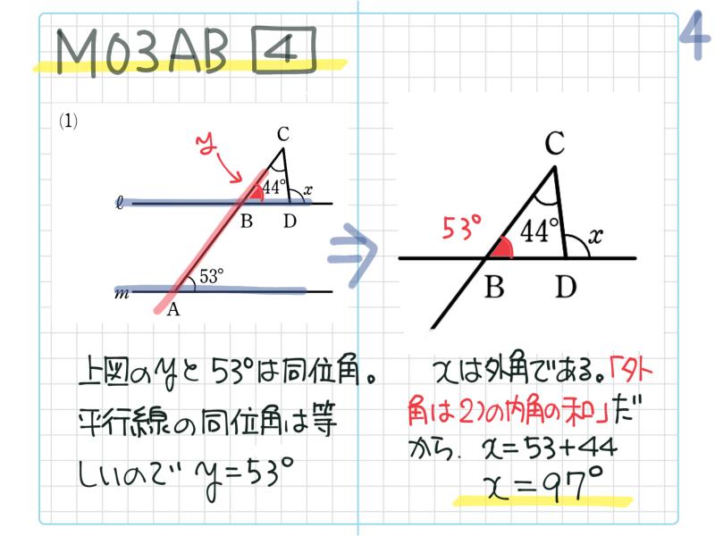 f:id:takase_hiroyuki:20161106085414p:plain