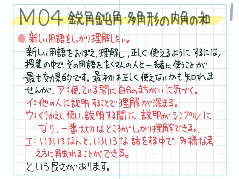 f:id:takase_hiroyuki:20161106090053p:plain