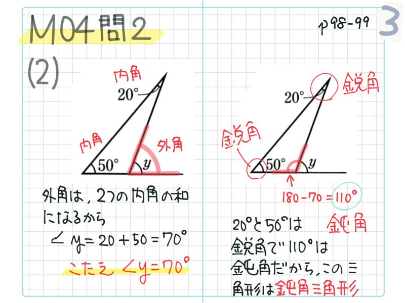 f:id:takase_hiroyuki:20161106090852p:plain