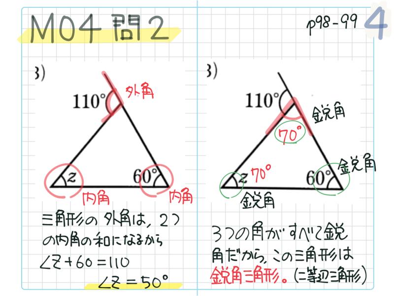 f:id:takase_hiroyuki:20161106090854p:plain