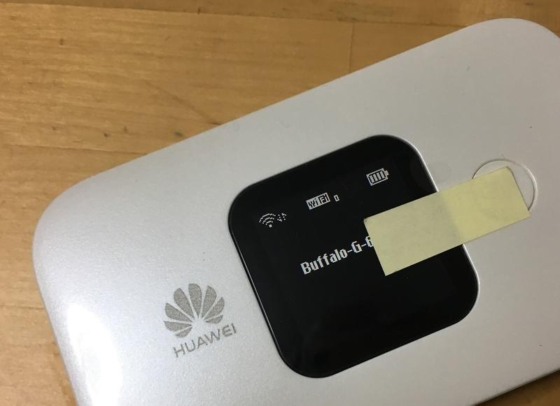 自宅の無線LANと接続したところ