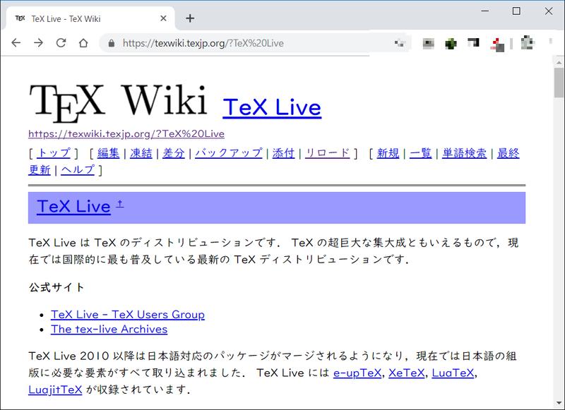 TeX Wiki