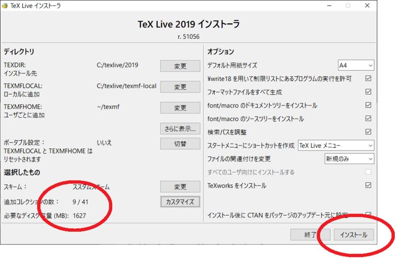 f:id:takase_hiroyuki:20190601223415p:plain