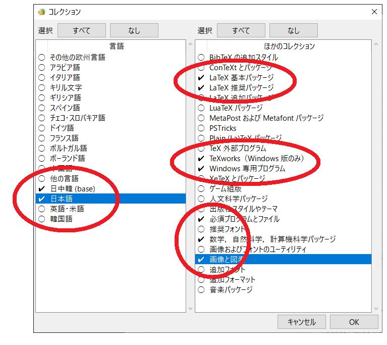 f:id:takase_hiroyuki:20190601223420p:plain