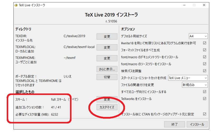 f:id:takase_hiroyuki:20190601223423p:plain