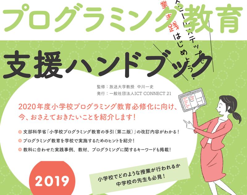 f:id:takase_hiroyuki:20190603182137p:plain