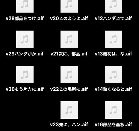 f:id:takase_hiroyuki:20190604051333p:plain