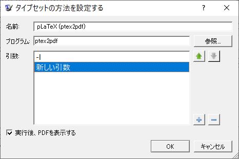 f:id:takase_hiroyuki:20190609204838p:plain
