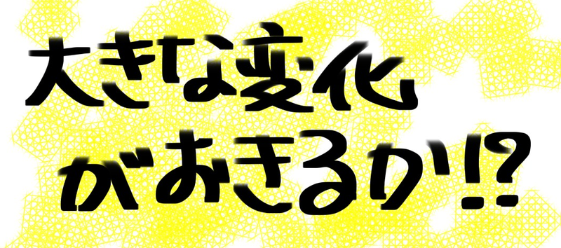 f:id:takase_hiroyuki:20190618232239p:plain