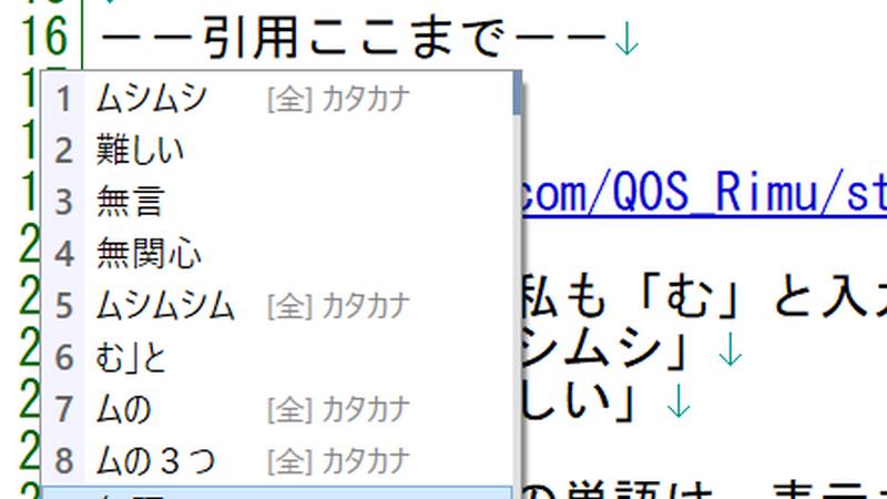 f:id:takase_hiroyuki:20190629092650p:plain
