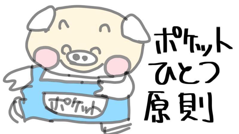 f:id:takase_hiroyuki:20190630075228p:plain