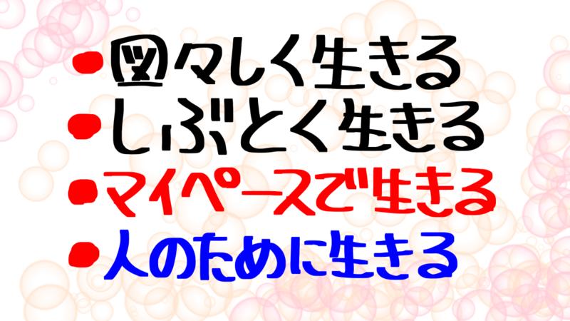 f:id:takase_hiroyuki:20190713092425p:plain