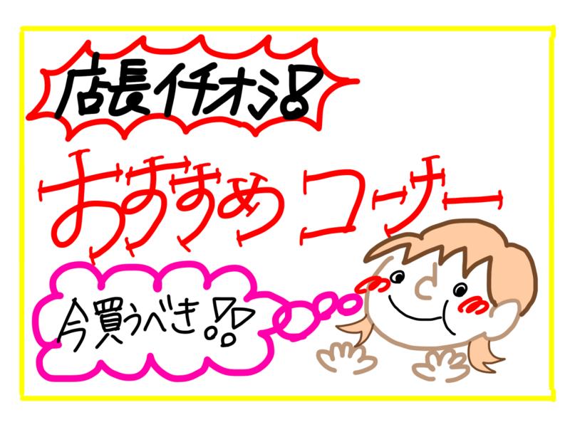 f:id:takase_hiroyuki:20190801220212p:plain