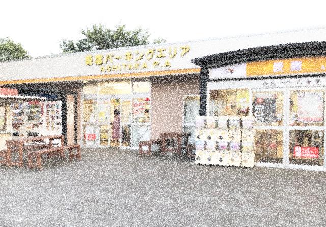 f:id:takase_hiroyuki:20190806050704p:plain
