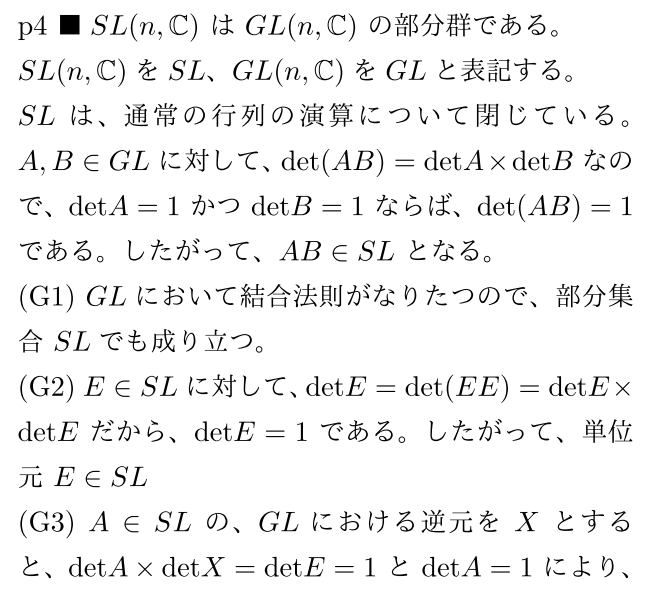 f:id:takase_hiroyuki:20190808092912p:plain