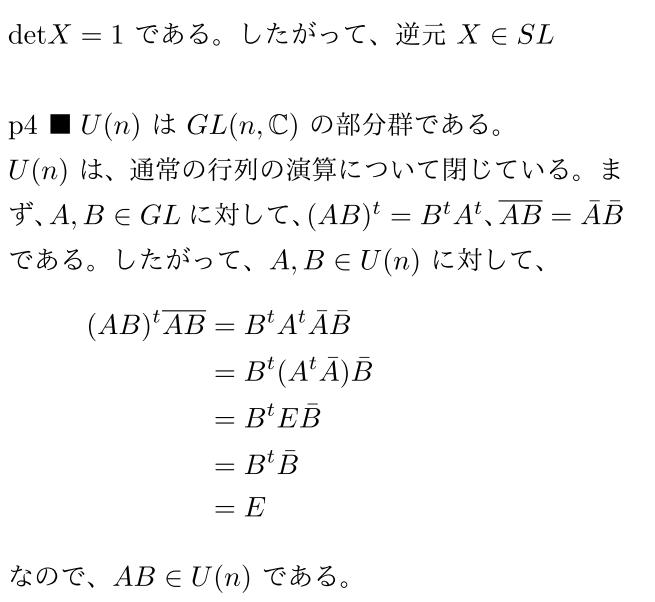 f:id:takase_hiroyuki:20190808092917p:plain