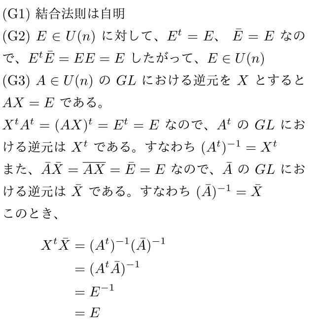f:id:takase_hiroyuki:20190808092921p:plain