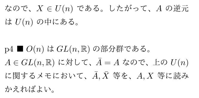 f:id:takase_hiroyuki:20190808092926p:plain