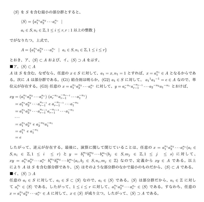 f:id:takase_hiroyuki:20190810074209p:plain