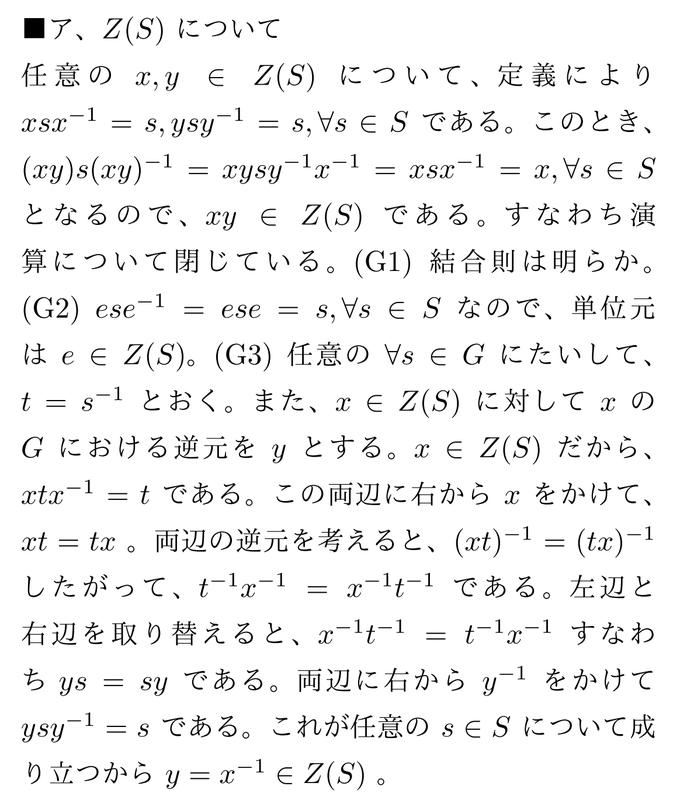 f:id:takase_hiroyuki:20190812080547p:plain