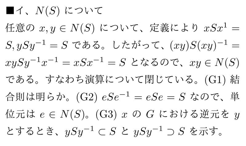 f:id:takase_hiroyuki:20190812080638p:plain