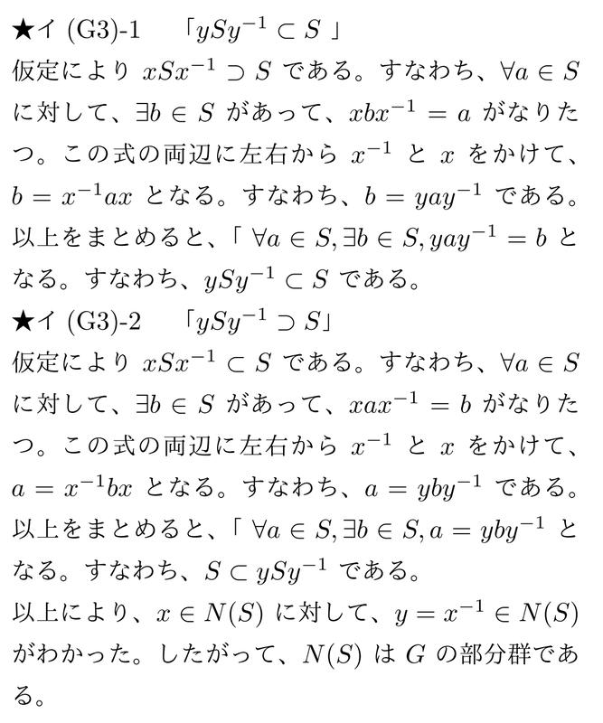 f:id:takase_hiroyuki:20190812080709p:plain