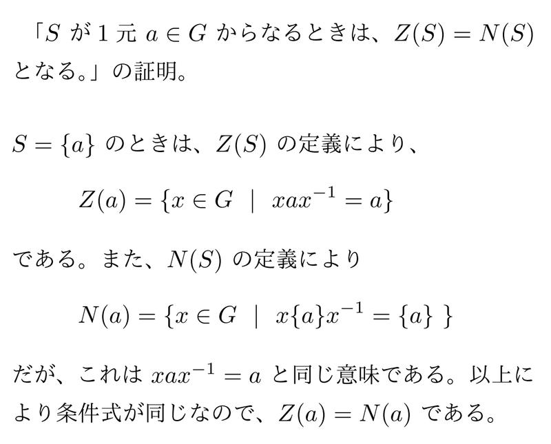 f:id:takase_hiroyuki:20190812080739p:plain