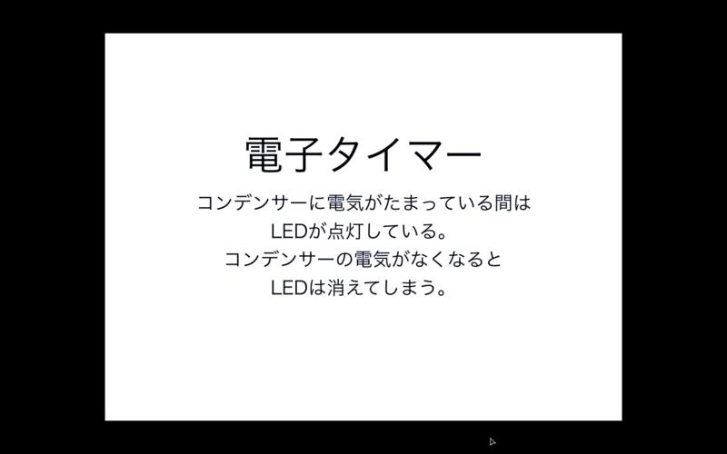 f:id:takase_hiroyuki:20190812103155p:plain