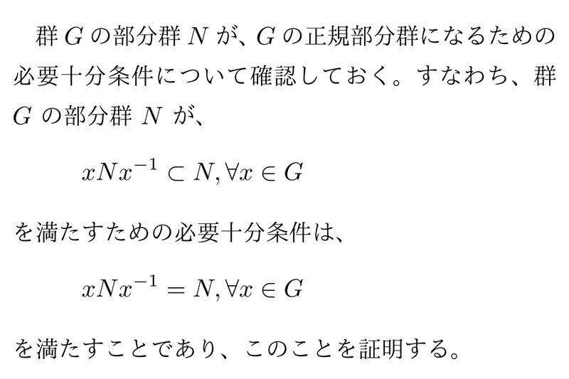 f:id:takase_hiroyuki:20190814092018p:plain