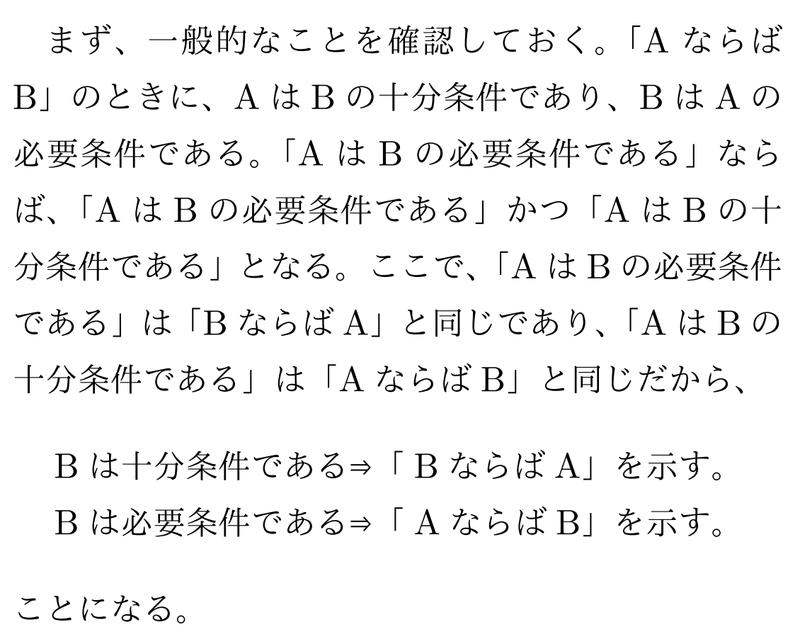 f:id:takase_hiroyuki:20190814092052p:plain