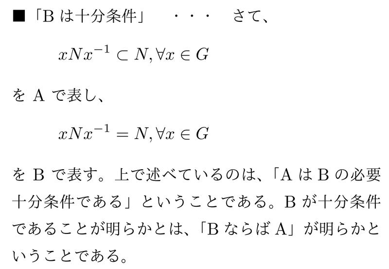 f:id:takase_hiroyuki:20190814092118p:plain