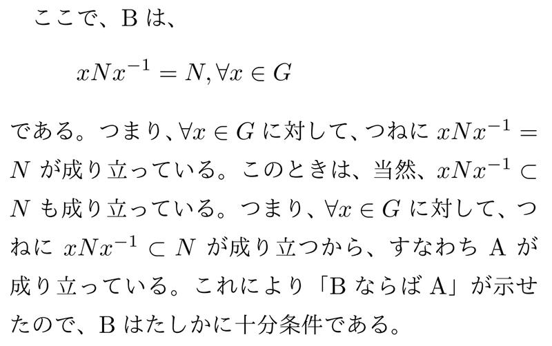 f:id:takase_hiroyuki:20190814092139p:plain