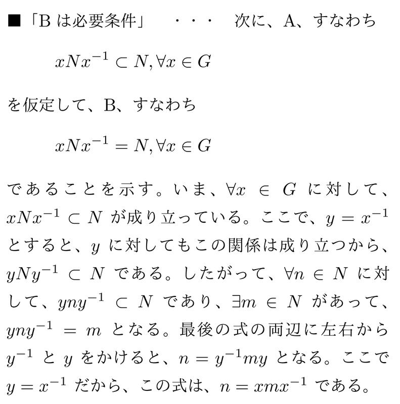 f:id:takase_hiroyuki:20190814092204p:plain