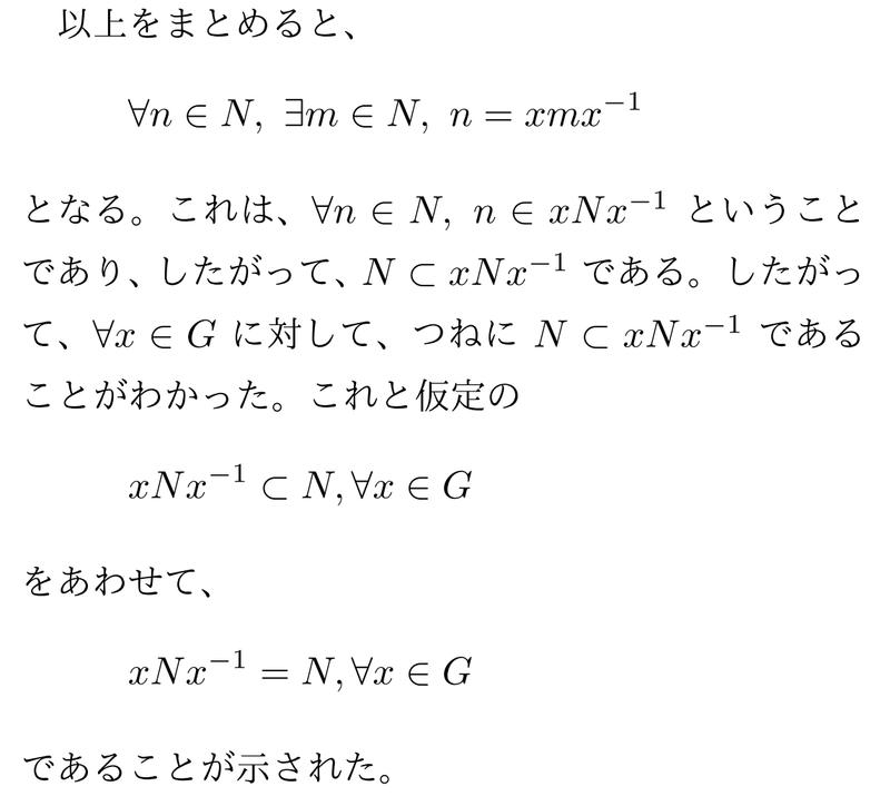 f:id:takase_hiroyuki:20190814092222p:plain