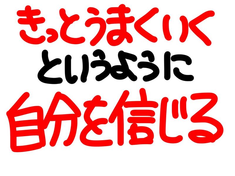 f:id:takase_hiroyuki:20190828173553p:plain