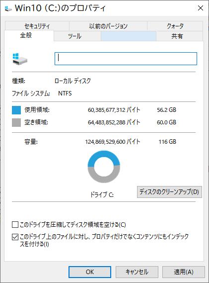 f:id:takase_hiroyuki:20190831113057p:plain