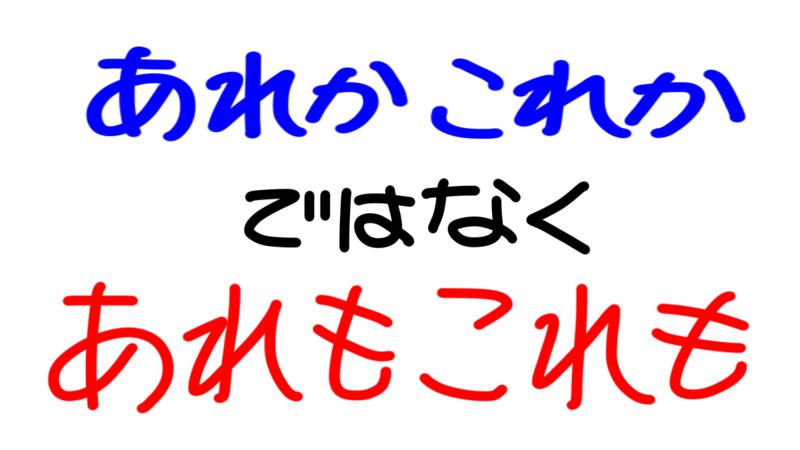 f:id:takase_hiroyuki:20190902185716p:plain