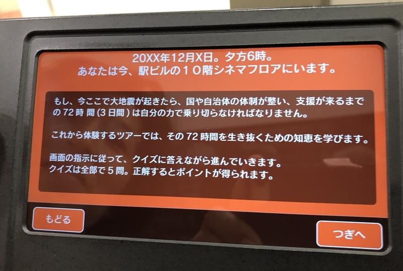 f:id:takase_hiroyuki:20190915163523j:plain