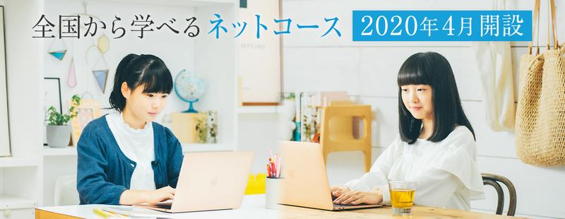 f:id:takase_hiroyuki:20191019084554j:plain