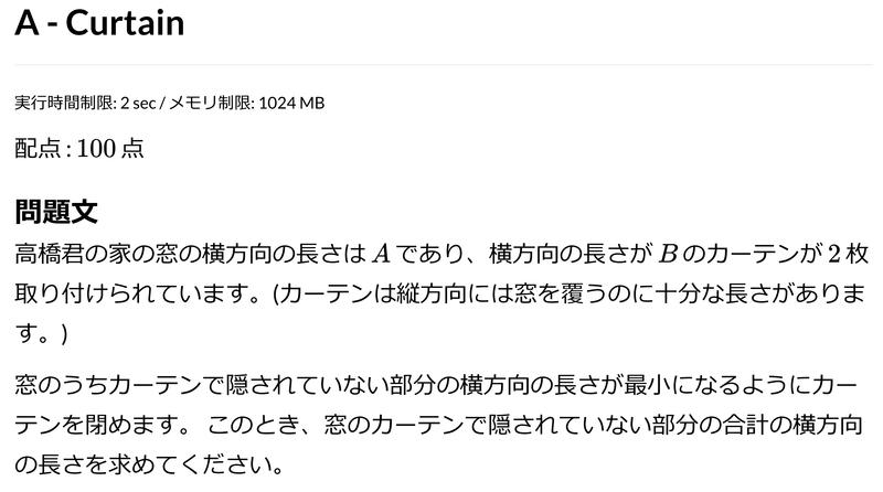 f:id:takase_hiroyuki:20191020103642p:plain