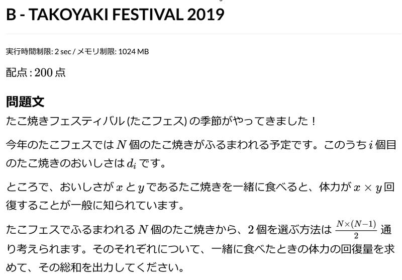 f:id:takase_hiroyuki:20191020103650p:plain