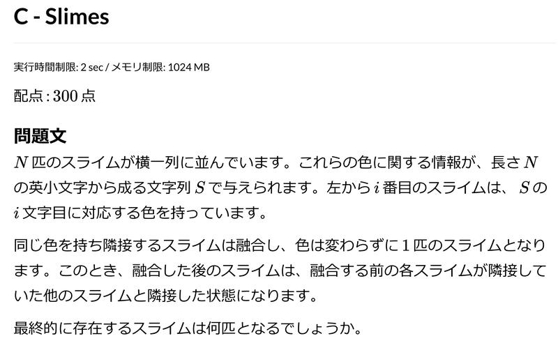 f:id:takase_hiroyuki:20191020103700p:plain