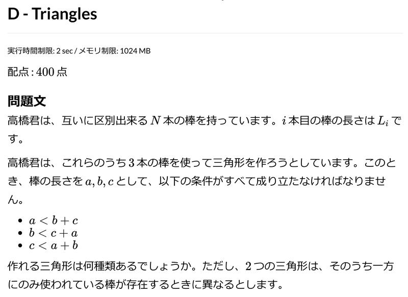 f:id:takase_hiroyuki:20191020103709p:plain